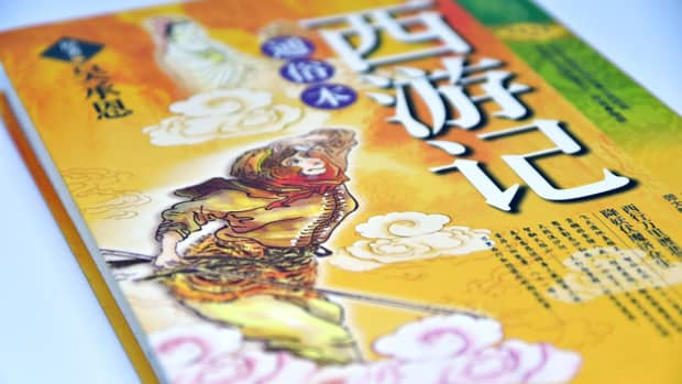 chinese-legendary-artifacts
