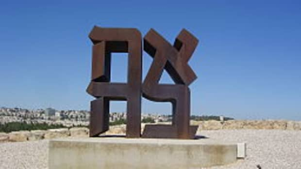 how-to-say-love-in-hebrew