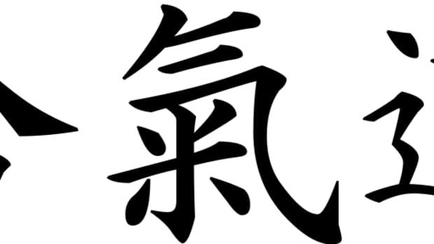 aikido-principles