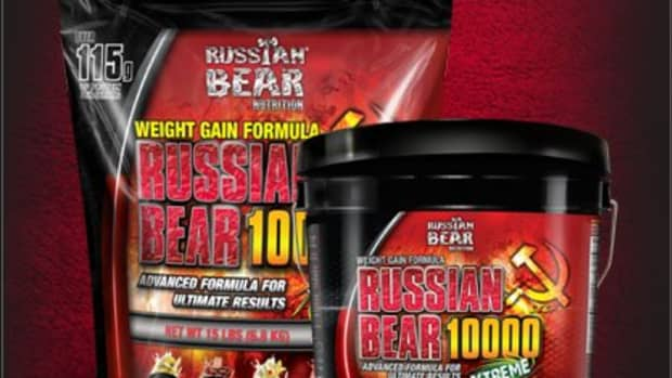 russian-bear-10000-weight-gainer-review