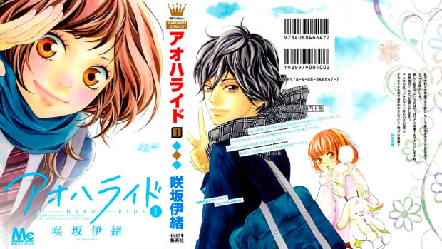 manga-like-ao-haru-ride