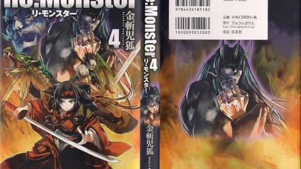 manga-like-re-monster