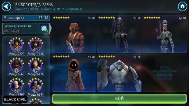 star-wars-galaxy-of-heroes-droid-team-tips
