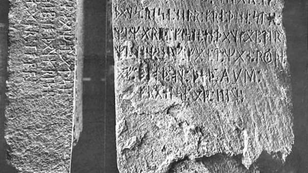 the-kensington-runestone-hoax