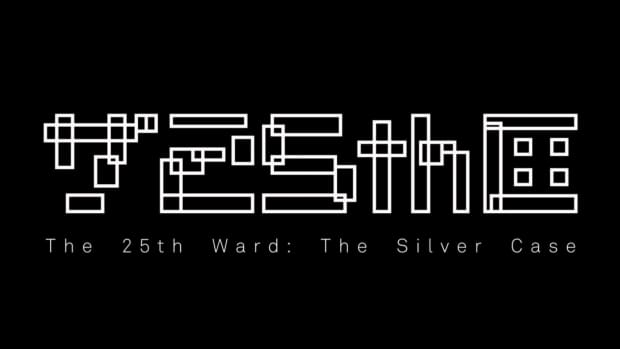 bennu-reflects-on-the-25th-ward-the-silver-case