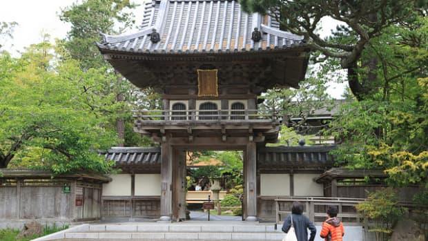 golden-gate-park-san-francisco-history-bits