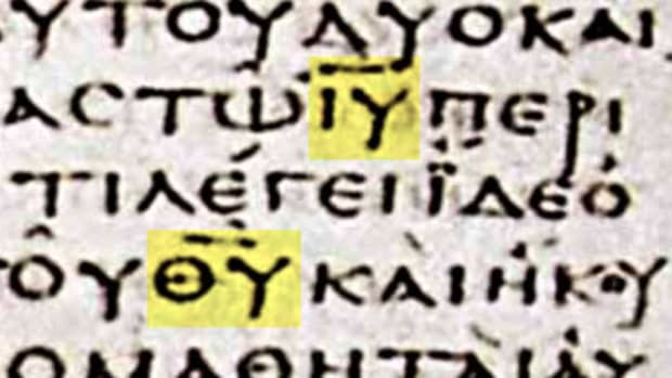 the-sacred-names-nomina-sacra-in-early-christian-manuscripts