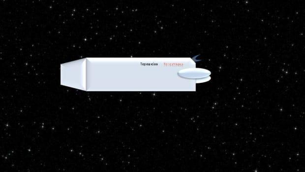 earth-ship-tereshkova