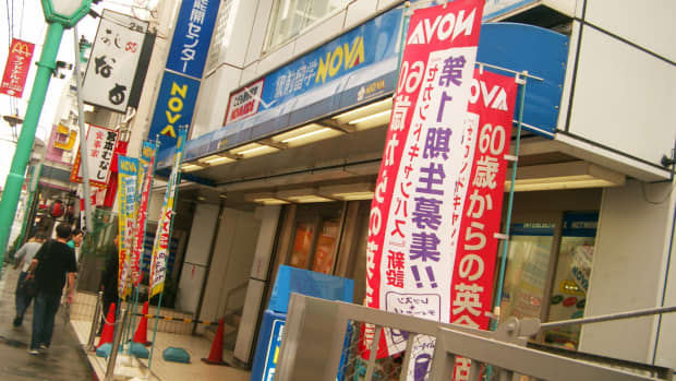 different-kinds-of-english-teaching-jobs-in-japan