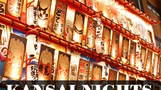 kansai-region-night-tourism