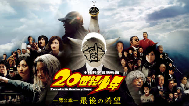 20th-century-boys-trilogy-become-one-with-this-universal-editorial