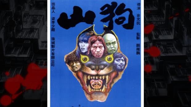 hong-kong-80s-exploitation-movies