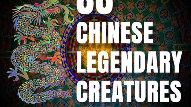 88-chinese-legendary-creatures