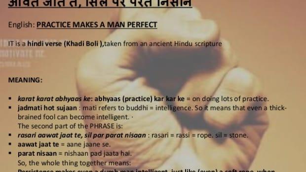 education-a-poem