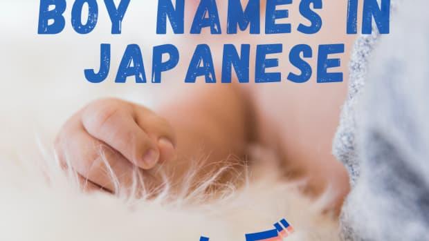 100-popular-japanese-baby-boy-names