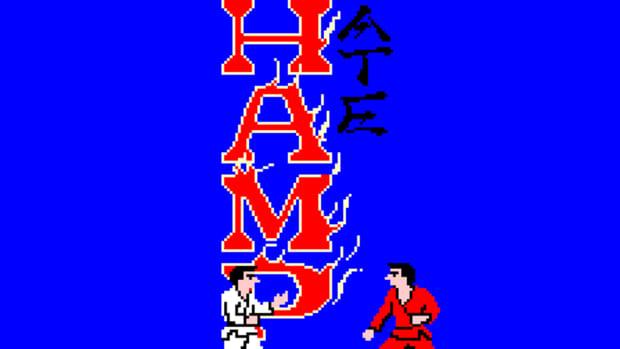 karate-champ-arcade-game