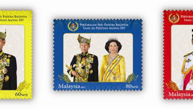 malaysia-new-commemorative-stamps-in-celebration-of-14th-agong-installation