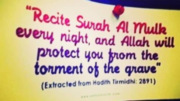 benefits-of-reading-surah-mulk