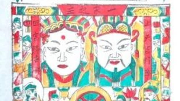 chinese-kitchen-god