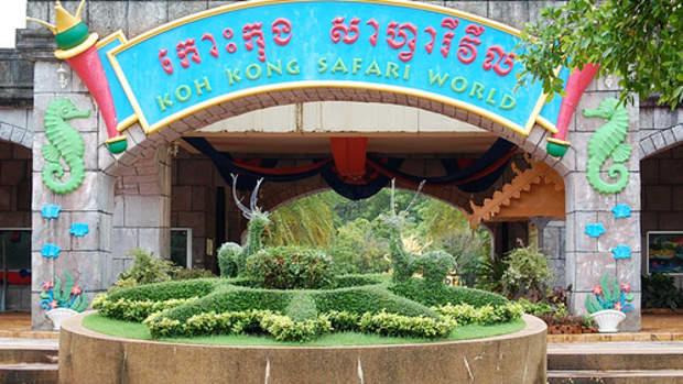 koh-kong-safari-world