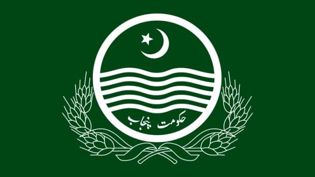 list-of-chief-ministers-of-punjab-pakistan