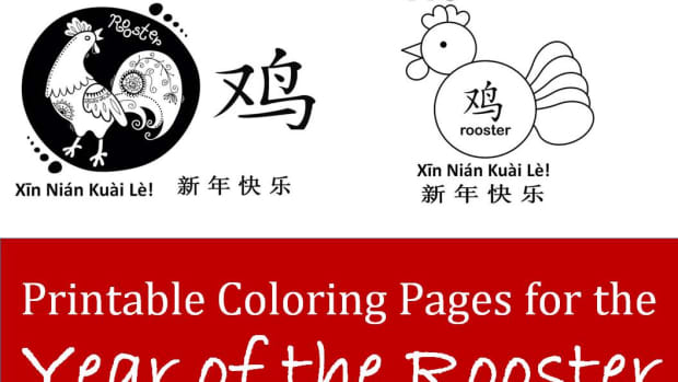 printable-rooster-coloring-pages-kid-crafts-for-chinese-new-year