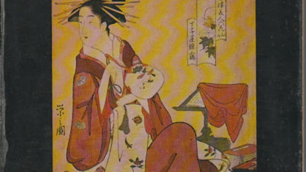world-within-walls-japanese-literature-of-the-pre-modern-era-1600-1867-review