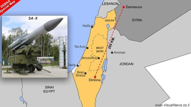 syrian-missile-targets-israeli-nuclear-site