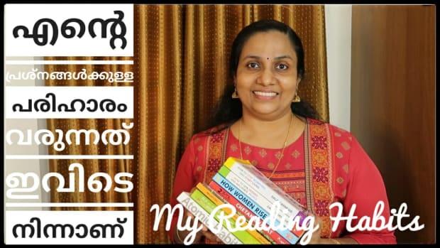 sharing-my-reading-habits