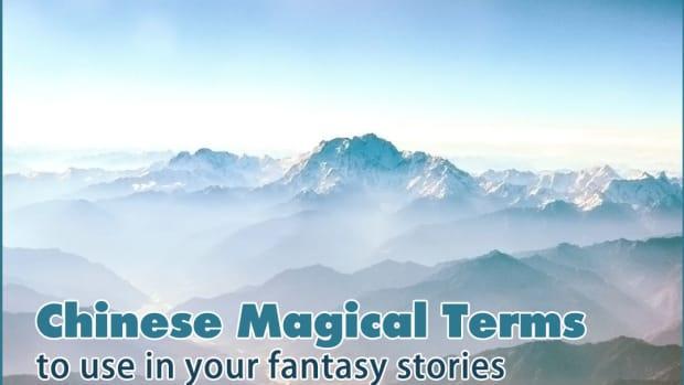 写奇幻故事的中国魔术术语