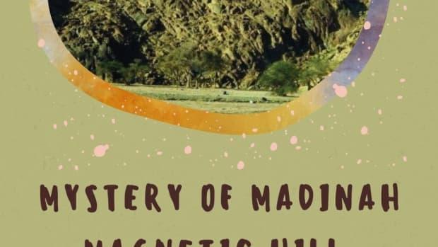 magnetic-hill-or-magnet-mountain-or-gravity-hill-in-al-madinah-medina-saudi-arabia