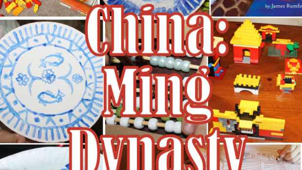 ming-dynasty-lesson