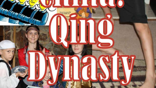 qing-dynasty-lesson