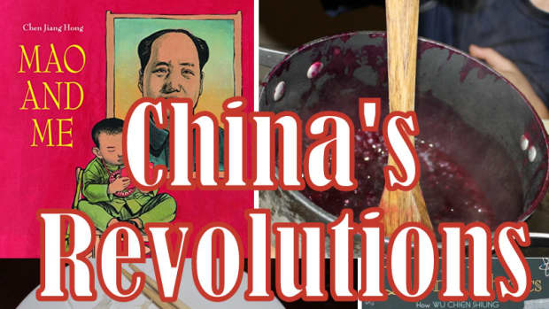 republic-of-china-lesson
