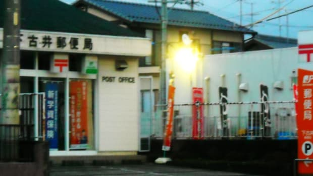 how-to-use-the-post-office-in-japan