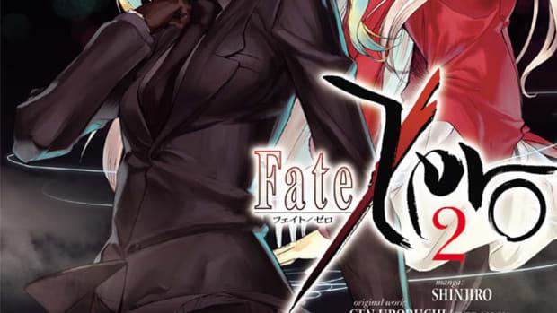 manga-review-fatezero-volume-2-by-shinjiro