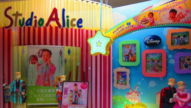 alice-photo-studio-japan