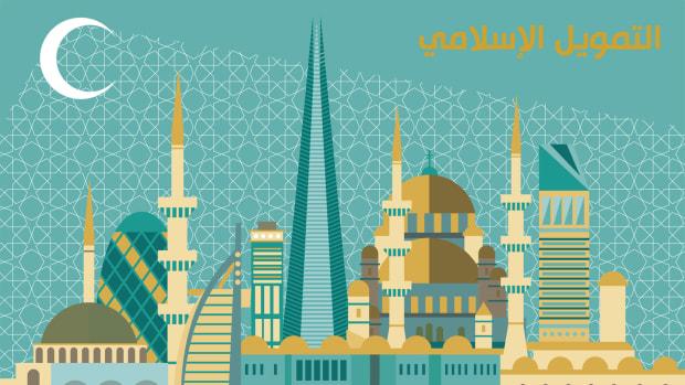 how-do-islamic-banks-work
