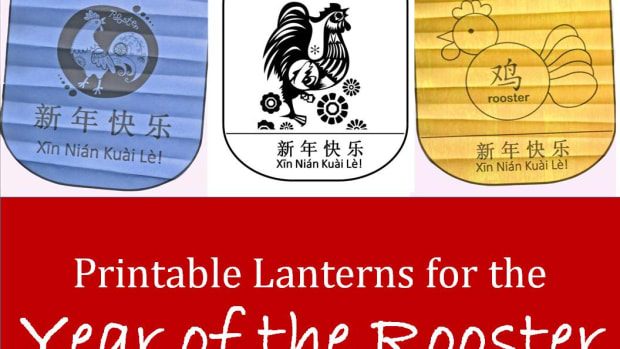 printable-lantern-rooster-templates-kid-crafts-for-chinese-new-year