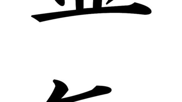 seven-creative-ways-to-use-reiki