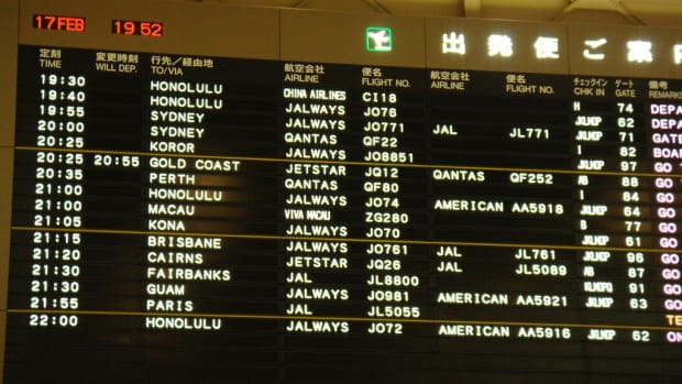 traveling-through-narita-international-airport