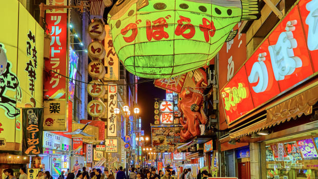 how-to-tour-japan-as-cheaply-as-possible