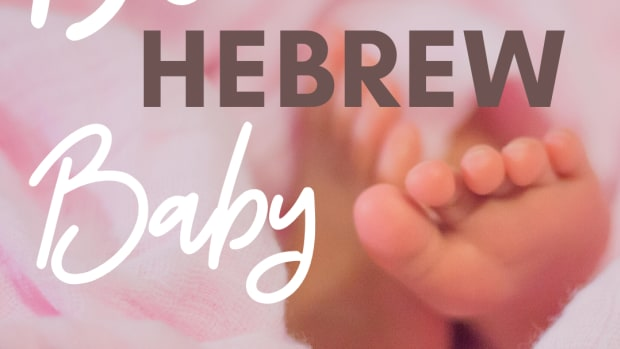 150-hebrew-names-for-baby-girls