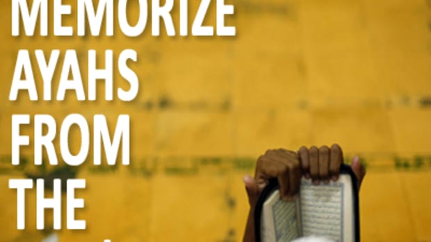 how-to-memorize-ayahs-from-the-quran