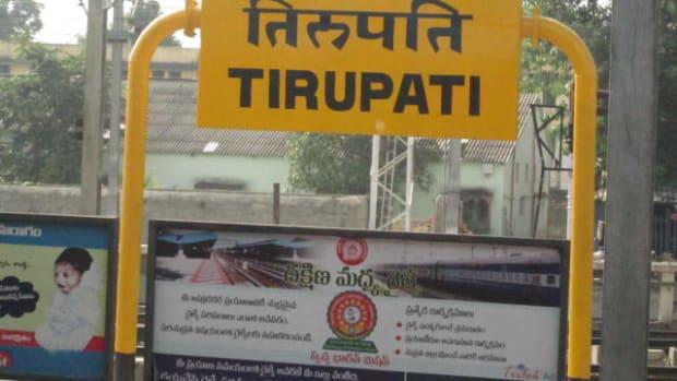 how-to-reach-tirupati-from-kerala