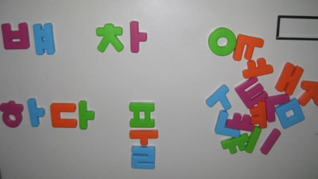 where-to-take-korean-language-classes-in-chicago
