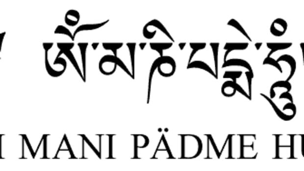 compassionate-mantra-of-om-mani-padme-hum