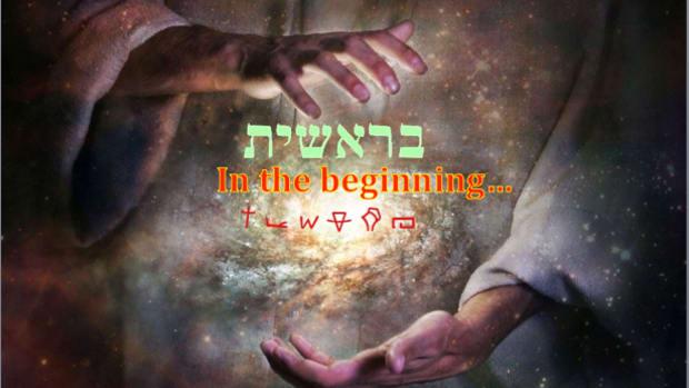 berisheet-our-new-beginning