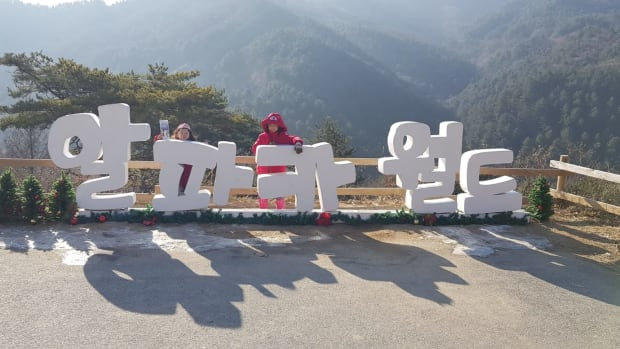 5-fun-kids-friendly-winter-attractions-in-seoul-and-yongin