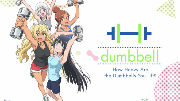 how-heavy-are-the-dumbbells-you-lift-an-anime-that-will-literally-pump-you-up